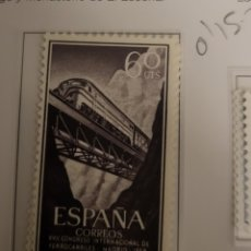 Sellos: SELLO DE ESPAÑA 1957-58 XVII CONGRESO FERROCARRILES 60 CTS EDIFIL 1233. Lote 297084023