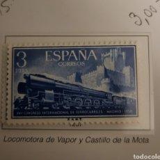 Sellos: SELLO DE ESPAÑA 1957-58 XVII CONGRESO FERROCARRILES 3 PTS EDIFIL 1237. Lote 297084178