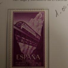 Sellos: SELLO DE ESPAÑA 1957-58 XVII CONGRESO FERROCARRILES 1 PTS EDIFIL 1236. Lote 297084363