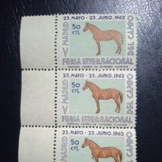 Sellos: AÑO 1952 VIÑETAS FERIA INTERNACIONAL DEL CAMPO MADRID. Lote 297117028