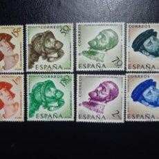 Sellos: AÑO 1958 IV CENTENARIO DE LA MUERTE DE CARLOS I SELLOS NUEVOS EDIFIL 1224 AL 1231. Lote 297119988