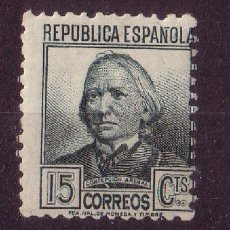 Sellos: ESPAÑA EDIFIL 683 IC*** - AÑO 1933 - CONCEPCION ARENAL - CALCADO AL DORSO. Lote 19666501
