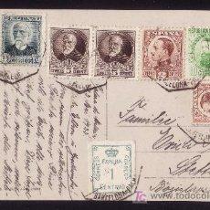 Sellos: ESPAÑA.(CAT.291,490,663,664,665).1933.T.P.D PALMA DE MALLORCA A ALEMANIA.MUY RARO FRANQUEO.MAGNÍFICA. Lote 26700723