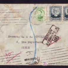 Sellos: ESPAÑA. (CAT. 664, 665). 1933. SOBRE DE BARCELONA A PARIS. CORREO DEVUELTO. MAGNÍFICA Y RARA.. Lote 26501108