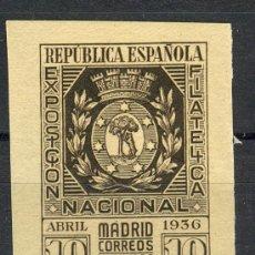 Sellos: GDEV.9ON35-1921.ESPAÑA.SPAIN. ESPAGNE.EXPOSICION FILATELICA DE MADRID. ED 727**,SIN CHARNELA.LUJO . Lote 18955441