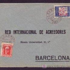 Sellos: ESPAÑA.(CAT.1, 669). 1934. SOBRE DE LA CAMPANA (SEVILLA). LLEGADA. MUY BONITO Y RARO FRANQUEO.. Lote 27231871