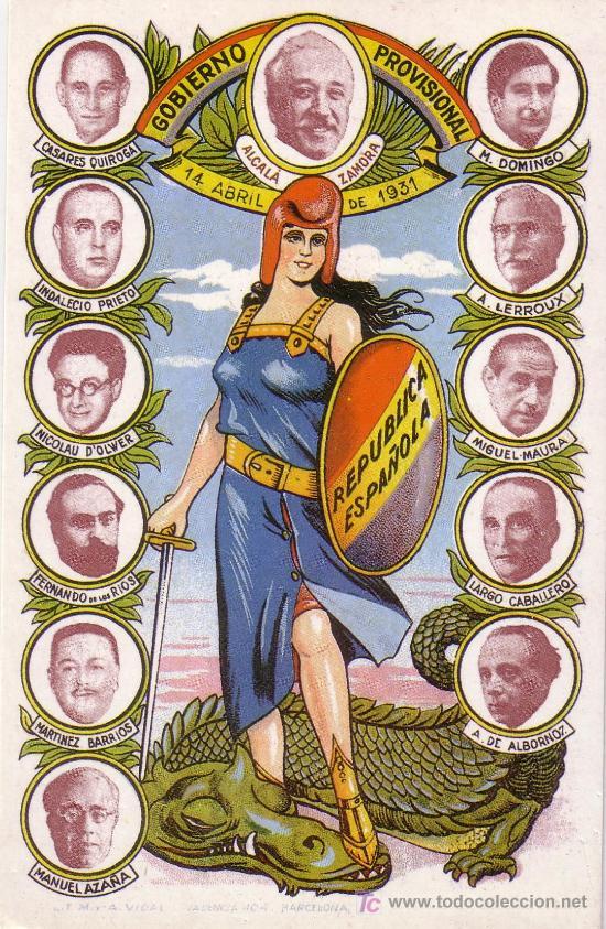 II REPÚBLICA. GOBIERNO PROVISIONAL 14 DE ABRIL DE 1931. REPRODUCCIÓN. (Sellos - España - II República de 1.931 a 1.939 - Cartas)
