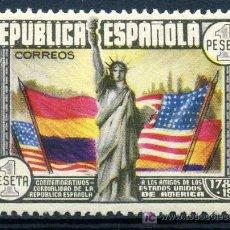 Sellos: 763** - CL ANIV. CONSTITUCION EE.UU. 1938 (NUEVO SIN SEÑAL DE FIJASELLOS). Lote 26461123