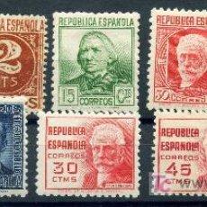 Sellos: 731/40* - CIFRA Y PERSONAJES 1936/38 (NUEVO CON CHARNELA). Lote 15538381