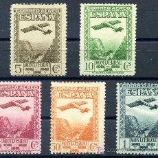 Sellos: 650/54** - IX CENT. FUNDACION DEL MONASTERIO DE MONTSERRAT 1931 (NUEVO SIN SEÑAL DE FIJASELLOS). Lote 12919394