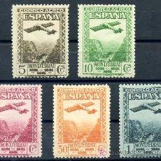 Sellos: 650/54* - IX CENT. FUNDACION DEL MONASTERIO DE MONTSERRAT 1931 (NUEVO CON CHARNELA). Lote 15780054