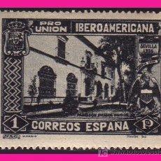 Sellos: 1930 PRO UNIÓN IBEROAMERICANA Nº 578CCA * *. Lote 9194596