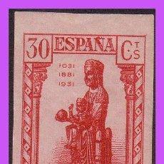 Sellos: 1931 IX CENT. MONTSERRAT Nº 643S * . Lote 9415513