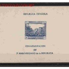 Sellos: HOJA BLOQUE DE LA REPUBLICA (PRUEBA DE COLOR) . Lote 27414678