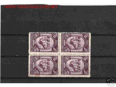 PRECIOSO BLOQUE DE CUATRO DEL Nº 579 (Sellos - España - II República de 1.931 a 1.939 - Nuevos)