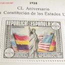 Sellos: 1938 - CL ANIVERSARIO DE LA CONSTITUCION DE LOS ESTADOS UNIDOS - SELLO NUEVOS CON CHARNELA FIJADO A . Lote 8715654