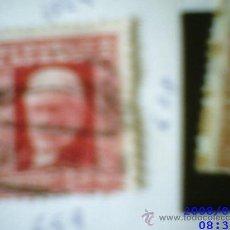 Sellos: SELLO DE PABLO IGLESIAS. 30 CTS. 1931 (659 CATALOGO). Lote 9734327