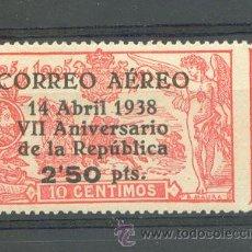 Sellos: SELLO DEL 7º ANIVERSARIO DE LA REPÚBLICA AVIÓN. EDIFIL 756. NUEVO CON FIJASELLOS.. Lote 26690551