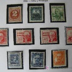 Sellos: 1936/38 CIFRA Y PERSONAJES. EDIFIL 731/40. Lote 26927000