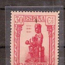 Sellos: SELLO ESPAÑA ANFIL Nº 643 CENTENARIO FUNDACION MONTSERRAT 1931. Lote 26735352