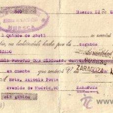 Sellos: ESPAÑA. HUESCA. 1936. LETRA DE CAMBIO REINTEGRADA CON CUATRO SELLOS FISCALES. MAGNÍFICA Y RARA.. Lote 27416802