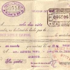 Sellos: ESPAÑA. VILASAR DE MAR (BARCELONA). 1935. LETRA DE CAMBIO REINTEGRADA CON SELLO FISCAL. MAGNÍFICA.. Lote 24517216