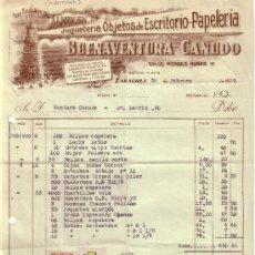 Sellos: (GÁLVEZ 16).ZARAGOZA.1939.FACTURA PUBLICITARIA REINTEGRADA VIÑETA FRENTE HOSPITALES Y FISCAL.RR.. Lote 22764870