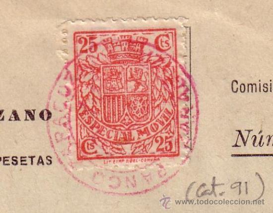 Sellos: FOTO AMPLIADA DE EL SELLO FISCAL - Foto 2 - 24149062