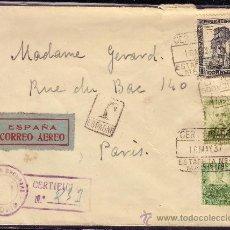 Sellos: CARTA DE MADRID A PARIS, FRANQUEADA CON LOS SELLOS 672, 674 Y 682 MATASELLO CERTIFICADO Y. Lote 20115804