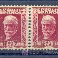 Sellos: ESPAÑA.- REPUBLICA Nº 658 PABLO IGLESIAS DE 25 CTMOS. PAREJA NUEVA SIN HUELLA . Lote 15570868