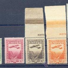 Sellos: ESPAÑA.- REPUBLICA Nº 650/54 MONASTERIO DE MONSERRAT NUEVA CON HUELLA . Lote 15570791
