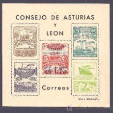 Sellos: HOJITA BLOQUE CONSEJO ASTURIAS Y LEÓN (PERIODO REPUBLICANO). Lote 15626407