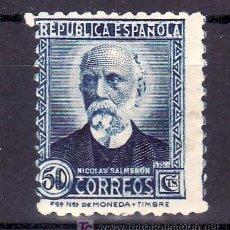 Sellos: ESPAÑA 688 CON CHARNELA, NICOLAS SALMERON. Lote 98439658
