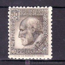 Sellos: ESPAÑA 680 SIN CHARNELA, SANTIAGO RAMON Y CAJAL. Lote 173852714