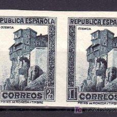 Sellos: ESPAÑA 673S PAREJA SIN CHARNELA, CASAS COLGADAS DE CUENCA, . Lote 15767612