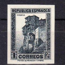Sellos: ESPAÑA 673S CON CHARNELA, CASAS COLGADAS DE CUENCA, . Lote 15767628