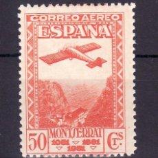 Sellos: ESPAÑA 653 SIN CHARNELA, AVION, IX CENTº FUNDACION MONASTERIO MONTSERRAT. Lote 24028801