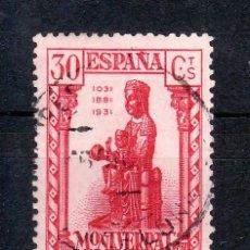 Sellos: ESPAÑA 643 USADA, IX CENTº FUNDACION MONASTERIO MONTSERRAT. Lote 24102281