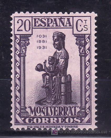 ESPAÑA 641D SIN CHARNELA, VARIEDAD DENTADO 11, IX CENTº FUNDACION MONASTERIO MONTSERRAT (Sellos - España - II República de 1.931 a 1.939 - Usados)