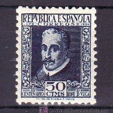 Sellos: ESPAÑA 692 CON CHARNELA, LUJO, III CENTENARIO DE LA MUERTE DE LOPE DE VEGA, . Lote 15762154