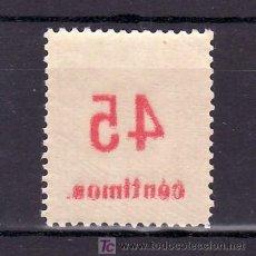 Sellos: ESPAÑA 742HC SIN CHARNELA, VARIEDAD SOBRECARGA CALCADA AL DORSO, CIFRAS HABILITADOS CON NUEVO VALOR. Lote 19867047