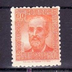 Sellos: ESPAÑA 740 SIN CHARNELA, FERMIN SALVOECHEA. Lote 20511413