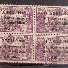 Sellos: ESPAÑA.- Nº 755 VII ANIVERSARIO DE LA REPÚBLICA EN BLQUE DE CUATRO SIN CHARNELA.. Lote 17054284
