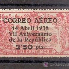 Sellos: ESPAÑA.- Nº 756 VII ANIVERSARIO DE LA REPÚBLICA AEREO SIN CHARNELA.. Lote 17054353