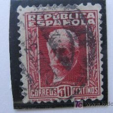 Sellos: 1931/32 PERSONAJES EDIFIL 659. Lote 17449960