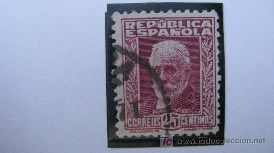 1931/32 PERSONAJES EDIFIL 658 (Sellos - España - II República de 1.931 a 1.939 - Usados)