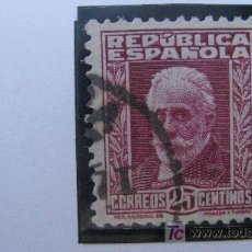 Sellos: 1931/32 PERSONAJES EDIFIL 658. Lote 17450003