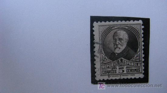 1931/32 PERSONAJES EDIFIL 655 (Sellos - España - II República de 1.931 a 1.939 - Usados)