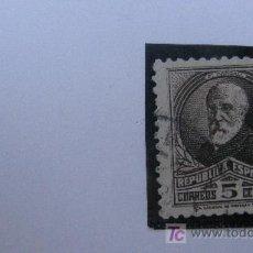 Sellos: 1931/32 PERSONAJES EDIFIL 655. Lote 17450165