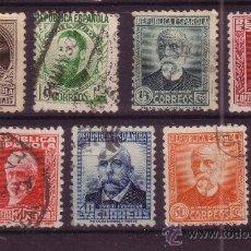 Sellos: ESPAÑA EDIFIL 655/61 - AÑO 1931 - PERSONAJES. Lote 21665340